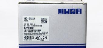LS XBC-DR32H