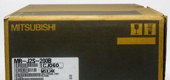 SERVO MITSUBISHI MR-J2S-200B